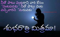 Heart Touching Good Night Quotes In Telugu Cute Romantic Good