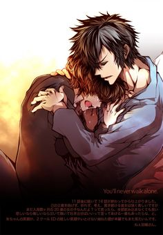Kogami and Akane - Please Stop Crying