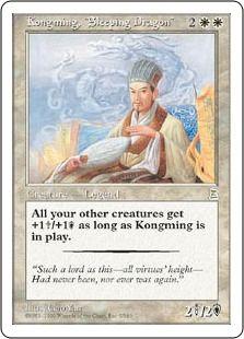 """Kongming, """"Sleeping Dragon"""""""