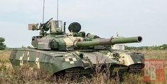 T-84 Oplot-M (Royal Thai Army)