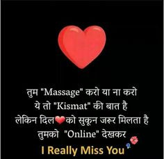 Rooh e jannat❤ Real Friendship Quotes, Hindi Quotes On Life, Peace Quotes, True Love Quotes, Poetry Quotes, Me Quotes, Qoutes, Motivational Picture Quotes, Gulzar Quotes