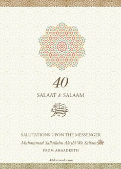 40 Salaat and Salaam, Salutations upon the Messenger (peace be upon him) Doa Islam, Allah Islam, Islam Quran, Islamic Teachings, Islamic Dua, Islamic Quotes, Islamic Websites, Dua In Urdu, Allah Quotes