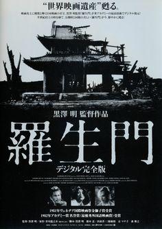 Japanese movie poster for Rashomon - Akira Kurosawa. Japanese Film, Vintage Japanese, Akira, Japanese Poster Design, Japanese Typography, Movie Poster Art, Love Movie, Grafik Design, Vintage Movies