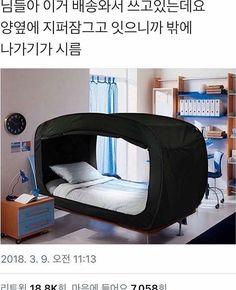 Transformers, Box Bedroom, Bed Tent, Pop Up Tent, Shared Rooms, Dorm Decorations, Dorm Room, Bunk Beds, Bed Sheets