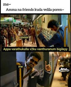 Tamil Funny Memes, Tamil Comedy Memes, Crazy Funny Memes, Wtf Funny, Funny Jokes, Quotes By Famous People, Famous Quotes, Quote Of The Day, Pics For Dp