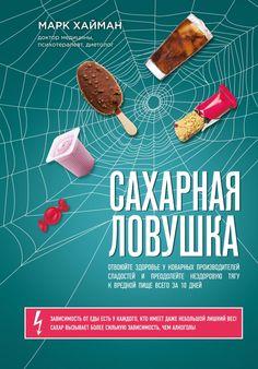 https://cdn.eksmo.ru/v2/ITD000000000613843/COVER/cover1__w600.jpg