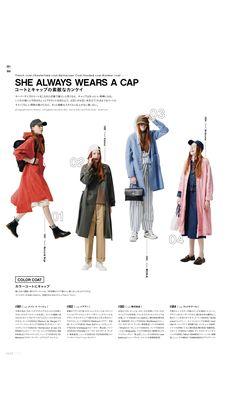 Bomber Coat, Web Design, Fashion Catalogue, Japan Fashion, Fashion Outfits, Womens Fashion, Everyday Fashion, Style Me, Vintage Fashion