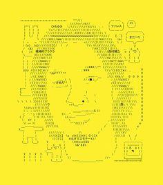 WIRED - Hiroyuki Nishimura, the bad boy of the japanese internet