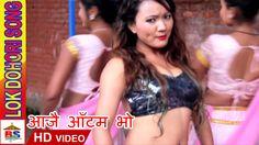 Watch Video, Hd Video, Nepali Movie, Ashok Kumar, Funny Girl Quotes, Singer, Videos, Bikinis, Movies