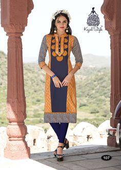 https://www.suratfabric.com/shop/kajal-style-sparkle-vol-2-kurti-wholesale-catalog-8-pcs/