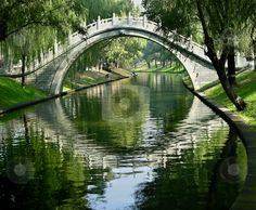 Moon Bridge Beijing China