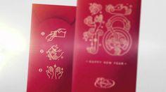 Lifebuoy: Germ-free Chinese New Year