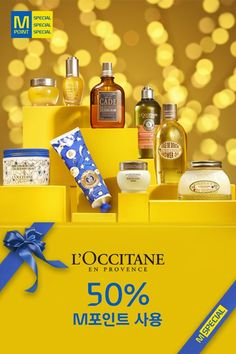 Cosmetic Sets, Cosmetic Design, Occitane En Provence, Web Design, Graphic Design, Event Page, Book Layout, Commercial Photography, Advertising Design