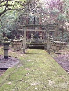 Daishoin temple
