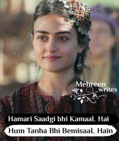 Muslim Love Quotes, Islamic Love Quotes, Dosti Quotes, Mom And Dad Quotes, Islamic Status, Learn Turkish Language, Qoutes, Life Quotes, Esra Bilgic