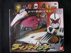 Abaranger Dino Brace Power Rangers Dino Minder Thunder Stego Morpher Japan Boxed | eBay