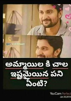 Comedy Quotes, August 15, Romantic Love Quotes, Shiva, Telugu, Funny Images, Actors, Humorous Pictures, Funny Pics
