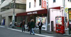 サクラカフェ神保町 - 2-21-4 Kanda Jinbōchō, Chiyoda-ku, Tōkyō / 東京都千代田区神田神保町2-21-4