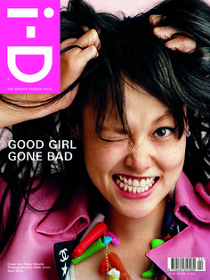 The Gender Agenda Issue No. 286 April 2008 Rinko Kikuchi by Matt Jones