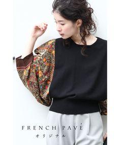 Source by zekiyesinanolu to make clothes Stylish Dress Designs, Stylish Dresses, Diy Fashion, Fashion Dresses, Fashion Design, Sewing Clothes, Diy Clothes, Dress Indian Style, Inspiration Mode