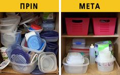How to Organize Your Tupperware Cupboard for a Couple Bucks easy Steps!) - These 5 easy steps have kept my tupperware cupboard organized, even when my husband does the dishes - Organiser Tupperware, Tupperware Organizing, Tupperware Storage, Organisation Hacks, Pantry Organization, Dollar Store Bins, Lampe Retro, Ideas Para Organizar, Organizing Your Home