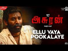 Asuran - Ellu Vaya Pookalaye Video Song | Dhanush | Vetri Maaran | G V Prakash | Kalaippuli S Thanu - YouTube Audio Songs Free Download, Tamil Video Songs, Song Status, Good Morning Messages, Stunts, It Cast, Author, Album, Videos
