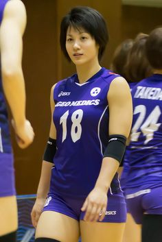 181cm ; Ohno   physical sexy   Pinterest   Photos