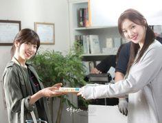 Weightlifting Fairy Kim Bok Joo Fanart, Lee Sung Kyung Photoshoot, Lee Sung Kyung Doctors, Doctors Korean Drama, Korean Photo, Park Shin Hye, Korean Star, Webtoon, Actors & Actresses