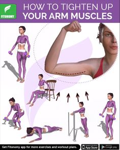 Fitonomy arm workouts are easy, effective and you can do them almost anywhere.Fitonomy - The Best Fitness App and Supplements Fitness Workouts, Fun Workouts, At Home Workouts, Fitness Tips, Fitness Motivation, Tone Arms Workout, Arm Muscles, Flexibility Workout, Workout Challenge