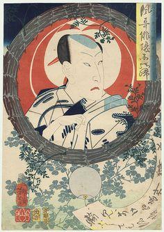 Bando Hikosaburo V by Yoshitoshi (1839 - 1892); Series; Elegant Portraits of Actors, 1862