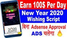 Earn 100$ Per Day | Happy New Year 2020 Wishing Script | Whatsapp Share And Earn Money