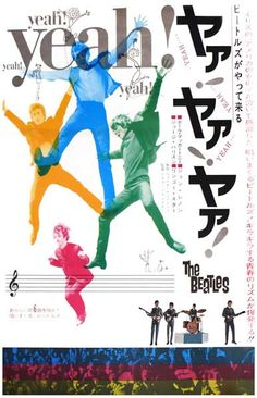 Beatles Yeah! Collage Japanese Text Music Poster 11x17