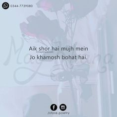 Ek shor hai mujh mein jo khamosh bohat hai Source by jabeersyed Secret Love Quotes, Love Quotes Poetry, Mixed Feelings Quotes, Shyari Quotes, Hurt Quotes, Life Quotes, Diary Quotes, Qoutes, Bollywood Quotes