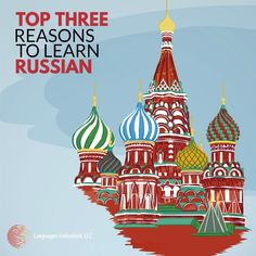 Russian Lessons, French Lessons, Learn Russian, World Languages, Western World, Countries Of The World, Scandinavian, Vector Free, Learning