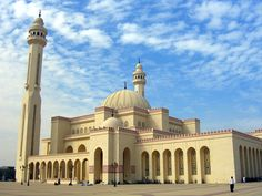 Manama, Bahrain: Al Fateh Mosque