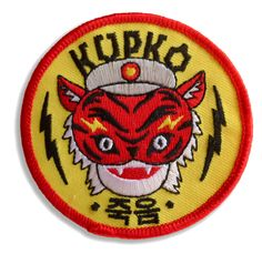 Release your inner Tamil Tiger! We all contain a ferocious pantehr within our frail human shells. AWAKEN YOUR FELINES!!!7 cm / 2.5 inches in diameter and comes with a heat sealed back.How to apply patch:Can be sewn or ironed on to most surfaces. If ironing, place a thin cloth over the patch first. Next iron the patch (300 degrees) for 10-15 seconds. Success will vary based on methods used. Take the time to do it right and enjoy!Free t-shirt with all orders over $35! (n...