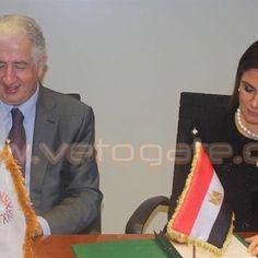 وزيرة التعاون توقع خطاب نوايا مع المؤسسة الإسلامية لدعم الصادرات - بوابة فيتو
