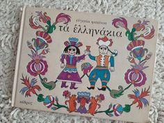 """Αφήγηση παραμυθιού για την 25η Μαρτίου """"Τα Ελληνάκια""""-Greek Fairy Tale Cover, Youtube, Books, Art, Art Background, Libros, Book, Kunst, Performing Arts"""
