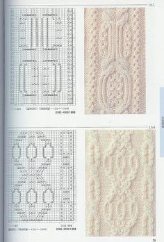 Японская книга узоров (спицы) 163