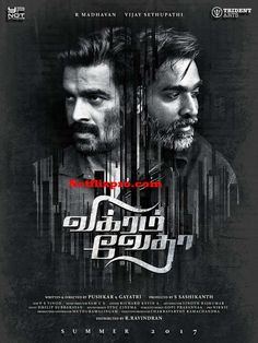 tamil movies online 2019 download