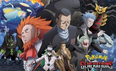 Pokemon Generations Releases Final Episode - The Outerhaven