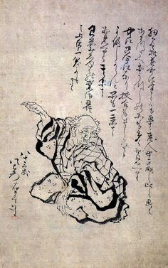 Self-portrait by Hokusai at the age of eighty-three, drawn on a letter to his publisher (Japan) Japanese Drawings, Japanese Prints, Japanese Art, Korean Art, Asian Art, Chinese Painting, Chinese Art, Japanese Painting, Monte Fuji