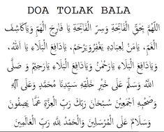 Quran Quotes Love, Islamic Love Quotes, Muslim Quotes, Islamic Inspirational Quotes, Islamic Phrases, Islamic Dua, Islamic Messages, Dua In Arabic, Khalid