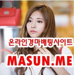 온라인경마사이트 【【 Ma S un , ME 】】 스크린경마 온라인경마사이트 【【 Ma S un , ME 】】 온라인경마사이트でぷ인터넷경마사이트でぷ사설경마사이트でぷ경마사이트でぷ경마예상でぷ검빛닷컴でぷ서울경마でぷ일요경마でぷ토요경마でぷ부산경마でぷ제주경마でぷ일본경마사이트でぷ코리아레이스でぷ경마예상지でぷ에이스경마예상지   사설인터넷경마でぷ온라인경마でぷ코리아레이스でぷ서울레이스でぷ과천경마장でぷ온라인경정사이트でぷ온라인경륜사이트でぷ인터넷경륜사이트でぷ사설경륜사이트でぷ사설경정사이트でぷ마권판매사이트でぷ인터넷배팅でぷ인터넷경마게임   온라인경륜でぷ온라인경정でぷ온라인카지노でぷ온라인바카라でぷ온라인신천지でぷ사설베팅사이트でぷ인터넷경마게임でぷ경마인터넷배팅でぷ3d온라인경마게임でぷ경마사이트판매でぷ인터넷경마예상지でぷ검빛경마でぷ경마사이트제작…