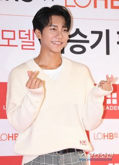 Cutie Lee Seung Gi is Not a Vagabond Attending CF Event Korean Male Actors, Handsome Korean Actors, Asian Actors, Lee Seung Gi, Korean Star, Korean Men, Love You So Much, My Love, Lee Sung
