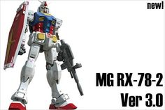 MG RX-78-2 - japan-cool.co.uk