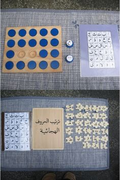 Montessori Style Arabic Learning Materials | Scribd