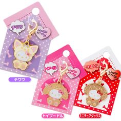 Hello Kitty Mascot Charm (Pet Series) Sanrio online shop - official mail order site
