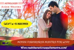 most people use of #Mohinivashikranmantra for love when you want to get the desired girl in your life and you want to marry with her. So mohini vashikaran mantra siddhi is supernatural power for attracting your desired girl/ boy.  http://www.vashikaranlovespellsmantra.com/arjunblog/2017/08/23/mohini-vashikaran-mantra-for-love/