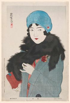 Japanese Modern, Japanese Film, Japanese Prints, Vintage Japanese, Japanese Art, Harlem Renaissance, Illustrations, Illustration Art, Era Taisho
